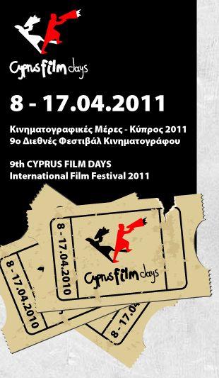 Cyprus_film_festival